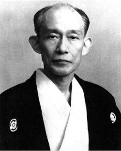 Kisshomaru Ueshiba - 2º Doshu